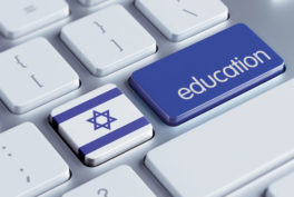 Education – חינוך