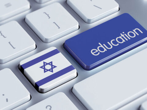 Education – חינוך