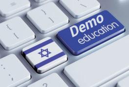 Demo – הדגמה