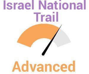 Israel National Trail – Advanced