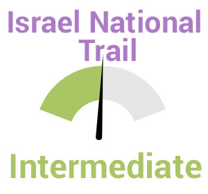Israel National Trail – Intermediate
