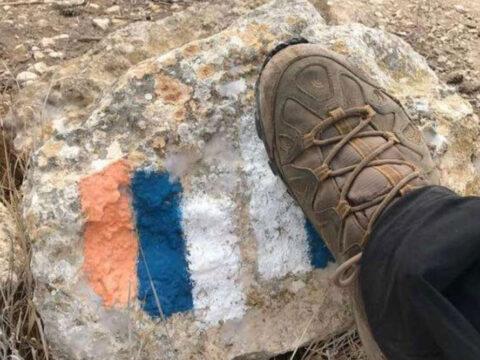 Israel National Trail – שביל ישראל